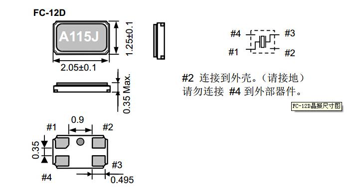 两脚贴片晶振和四脚贴片晶振是否能相互代替使用 - 的